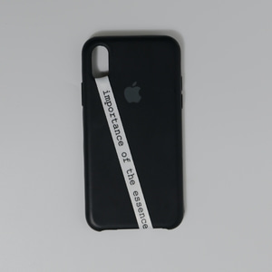 ANOTHER ROOM PHONE STRAP (white)
